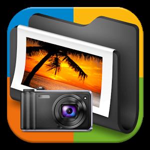 تحميل برنامج لصق الصور بجانب بعض ومع بعضها 2016 مجانا