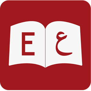 تحميل برنامج القاموس dictionary لسامسونج مجانا