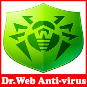 تحميل برنامج دكتور ويب للكمبيوتر 2016 مجانا