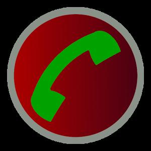 تحميل برنامج تسجيل المكالمات سامسونج اندرويد مجانا 2016