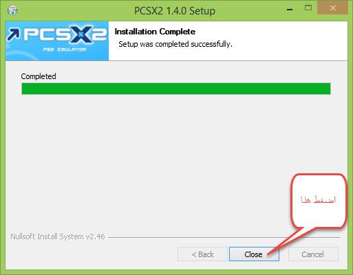 تحميل برنامج بلاى ستيشن 2 للكمبيوتر وطريقة تثبيته - ps2 كامل مجانا برابط مباشر