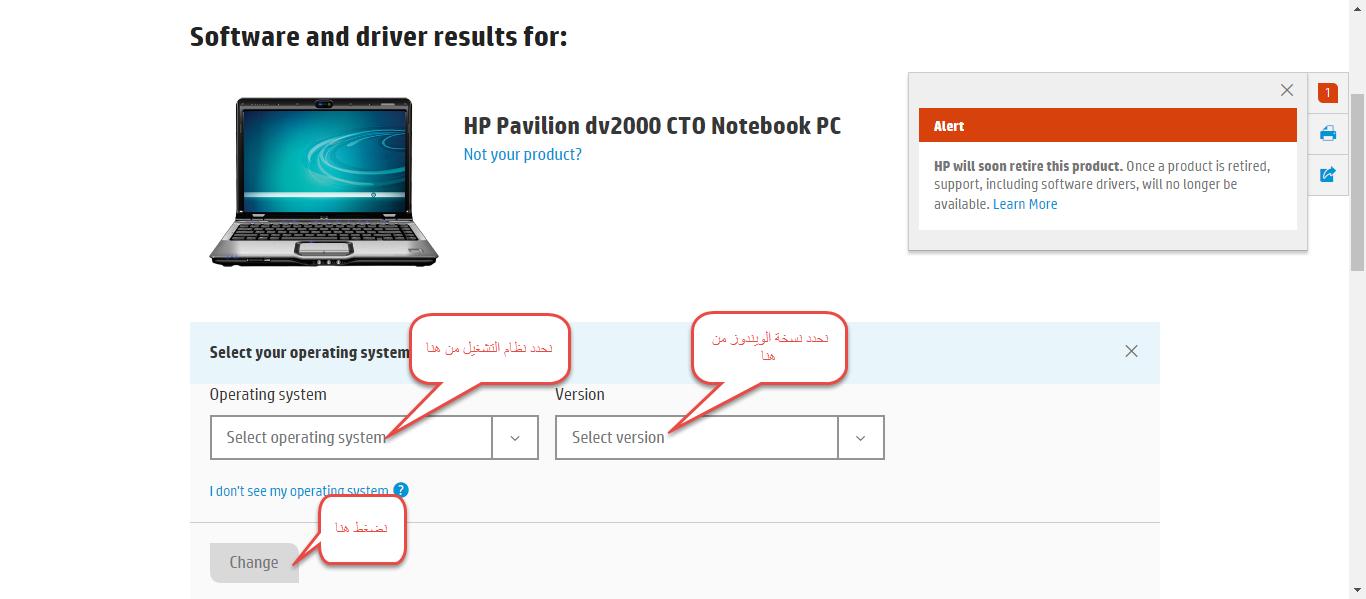 تحميل تعريف لاب توب hp pavilion dv2000 مجانا برابط مباشر من الموقع الرسمي ويندوز 7-8-10