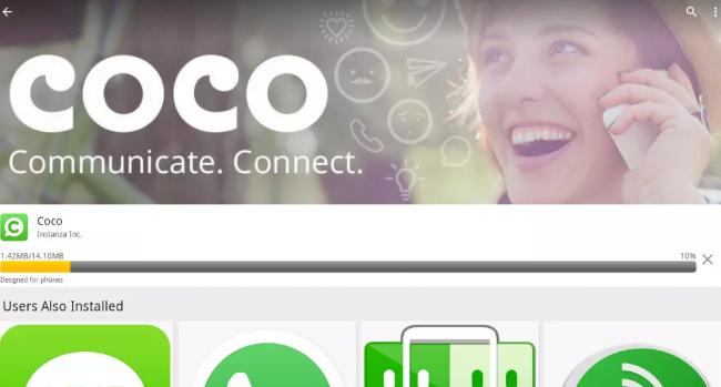 تحميل برنامج كوكو Coco 2017 للكمبيوتر مجانا عربي اخر اصدار للمراسلة الفورية